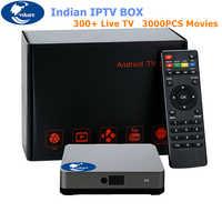 VSHAREIndian IPTV Box which support 300 plus indian channels, Support HD Indian Channels, best Indian IPTV box No Monthly IP TV