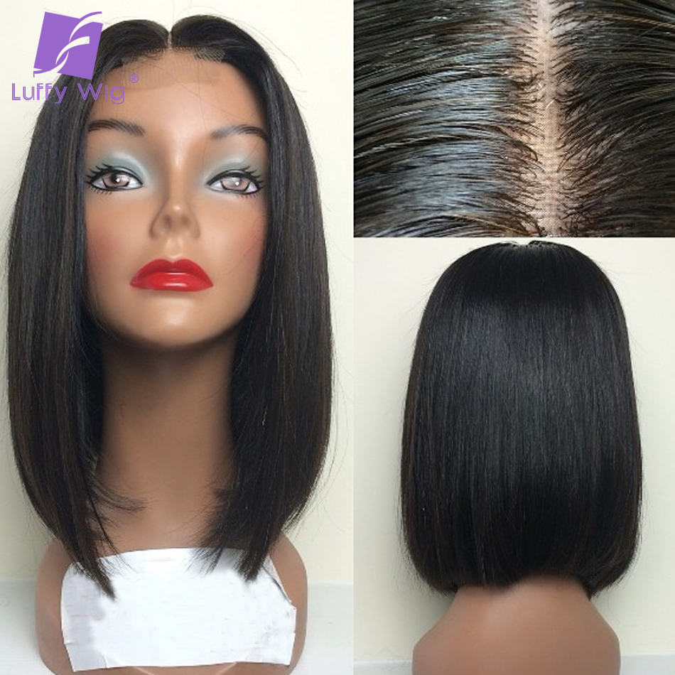 Luffy Silky Straight Short Bob Base De Soie Full Lace Perruques - Cheveux humains (noir) - Photo 3