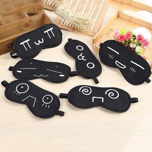 Image 5 - Máscara para os olhos preta para dormir, máscara para dormir, sono, bandagem negra, para os olhos, sono, 1 peça