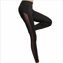 Summer Women Workout Leggings Push-up Sporting Leggings Mesh Transparent Elastic Skinny Fitness Leggings Women Net Yarn Pants