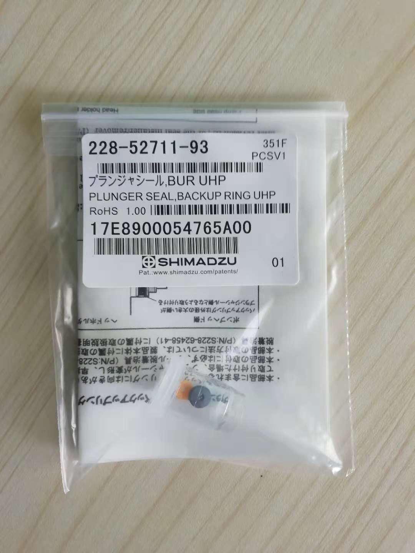 Anel de Vedação para Shimadzu Lc-30ad Marca Original Novo Importado 228-52711-93