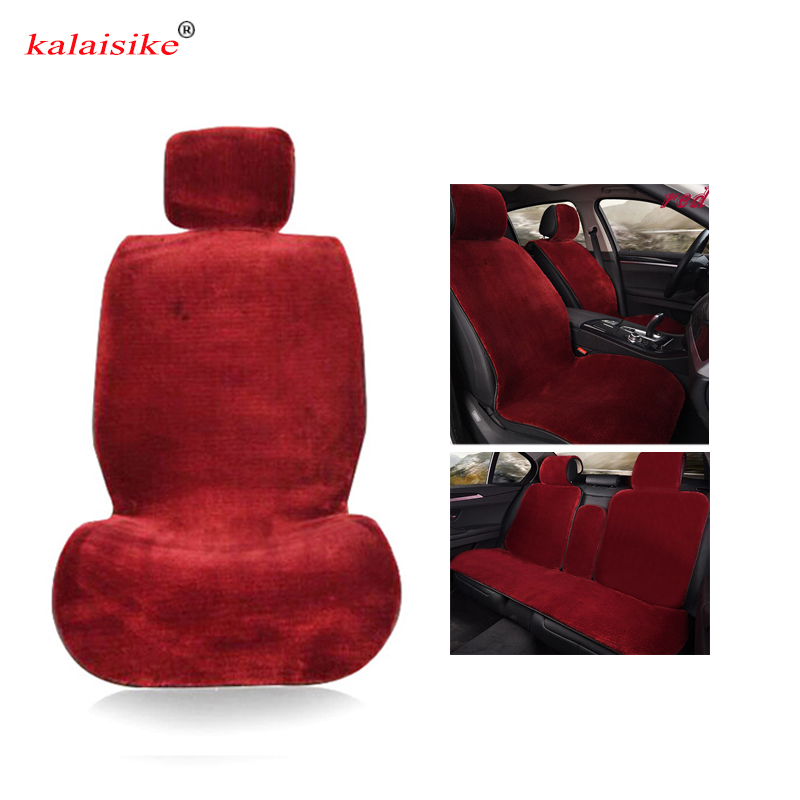 kalaisike plush universal car seat covers for Geely Emgrand EC7 X7 FE1 car styling automobiles Interior accessories auto Cushion kkysyelva universal leather car seat cover set for toyota skoda auto driver seat cushion interior accessories