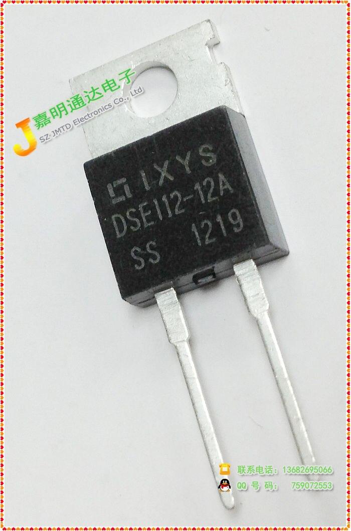 Цена DSEI12-12A