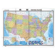 46x34 дюйма большой размер США, США Классический Элитная Настенная карта Фреска плакат(бумага сложенная) Двуязычный английский и китайский большие слова Карта