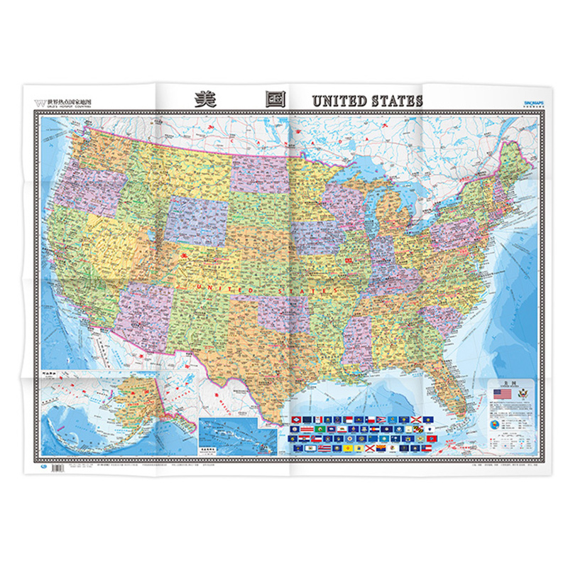 46x34In Big Size United States, <font><b>USA</b></font> Classic Elite Wall Map Mural Poster (Paper Folded) Bilingual English&Chinese Big Words Map image