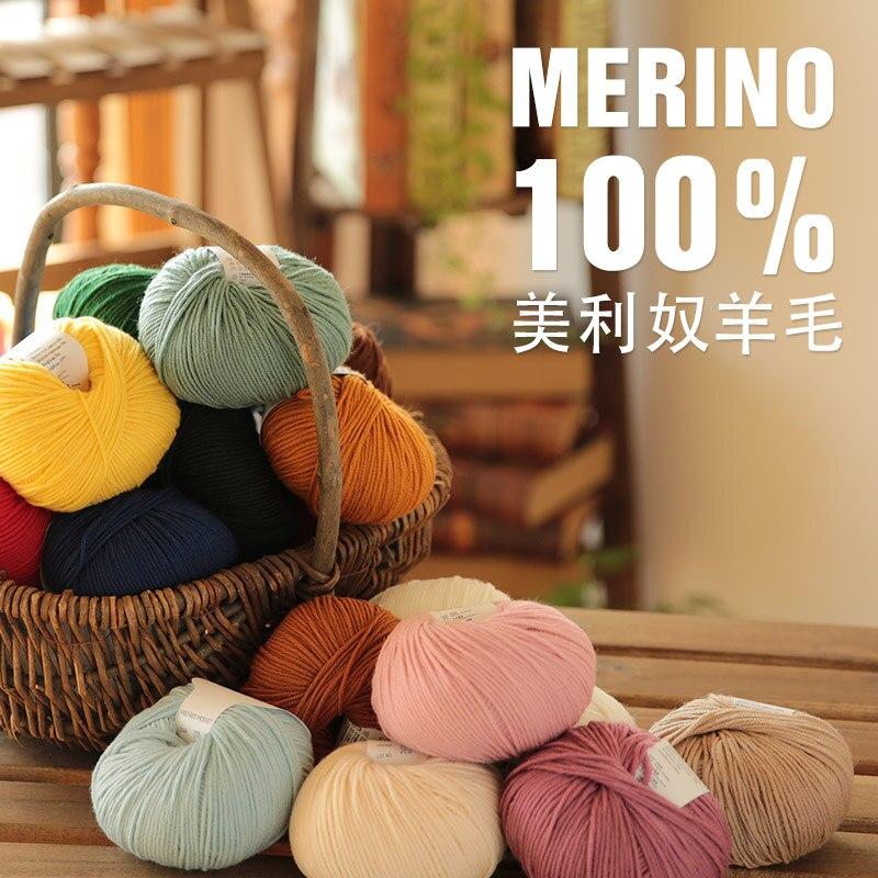 250 g / lote (5 unids) 100% merino lana pura bricolaje tejido a mano - Artes, artesanía y costura