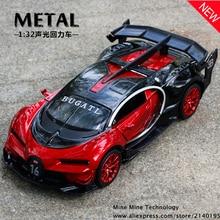 1:32 free shipping Bugatti GT Alloy Diecast Car Model Pull Back Toy Car model Electronic Car classical car Kids Toys