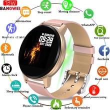 LIGE inteligentna bransoletka mężczyzna kobiet IP67 wodoodporny zegarek do Fitness pełny ekran dotykowy ekran może kontrolować Playback dla androida ios