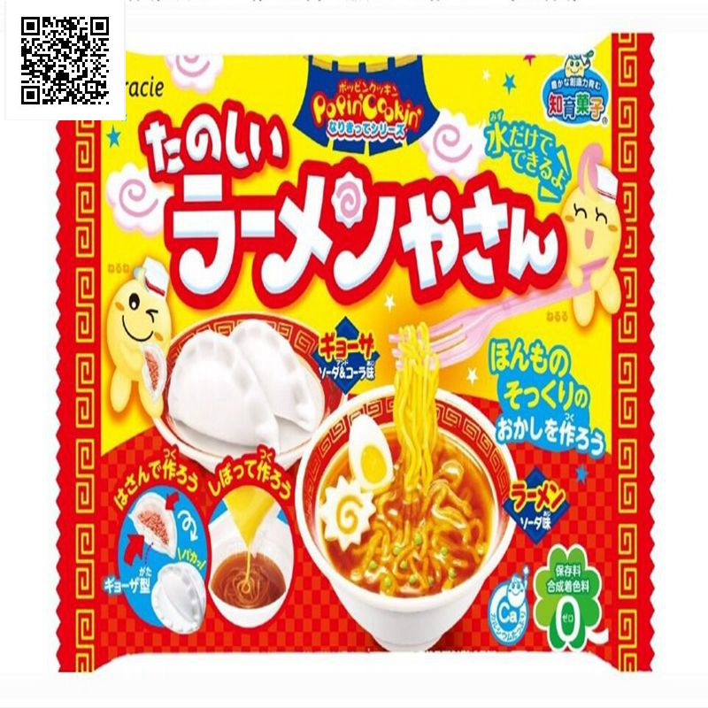 Bags POPIN Cook Dumplings, Noodles .Kracie Happy Kitchen Cookin  Kids DIY Handmade Toy Kitchen Pretend Toys