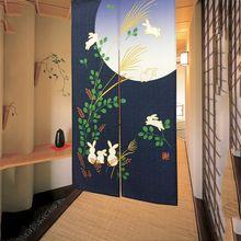 Alta Calidad 85*150 CM Japonés Noren Conejos Lindo Correr Bajo la Luna Llena y Kawaii Japonés Cortina de La Puerta de La Puerta