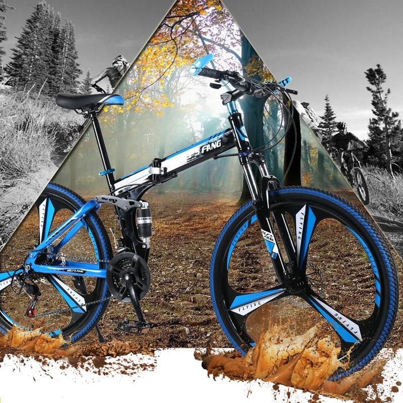 "wolf s fang Mountain bike 21speed 26 inch folding bike road bike unisex full shockproof frame wolf's fang Mountain bike 21speed 26"" inch folding bike road bike unisex full shockproof frame bicycle front and rear mechanic"