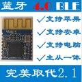 Bluetooth module Bluetooth 4 Bluetooth CC2540/2541 HM-11 low power HM11 ANCS BLE
