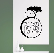 Yoga Meditation Wall Decal Sky above Earth below Peace within Quote Wall Sticker Yoga Studio Wallpaper Vinyl Quote Mural AY1729 from above and below