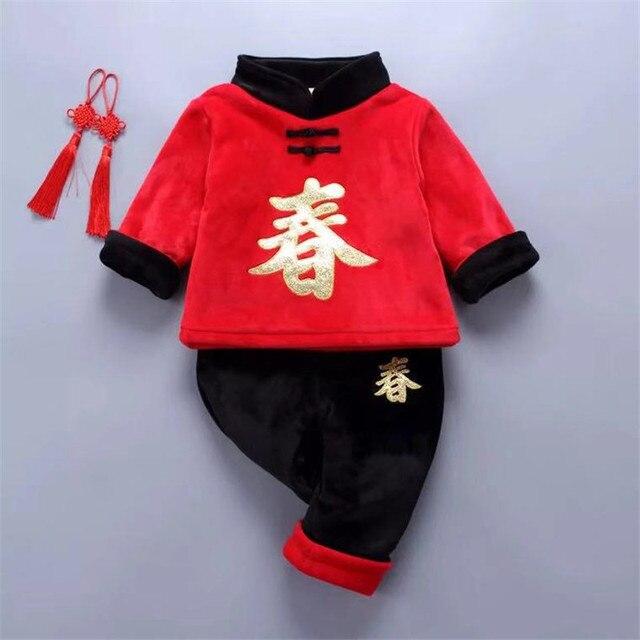 Хлопковая новогодний одежда, Китайская традиционная вышивка для маленьких мальчика, зимняя хлопковая одежда, костюмы Tang, толстый теплый костюм для младенцев