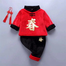6ccdc5d7d07f Buy chinese new year baby costume boy and get free shipping on ...