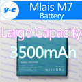 Mlais M7 Battery 100% New Original 3500mAh backup Bateria M7 Battery For Mlais M7 plus Smartphone