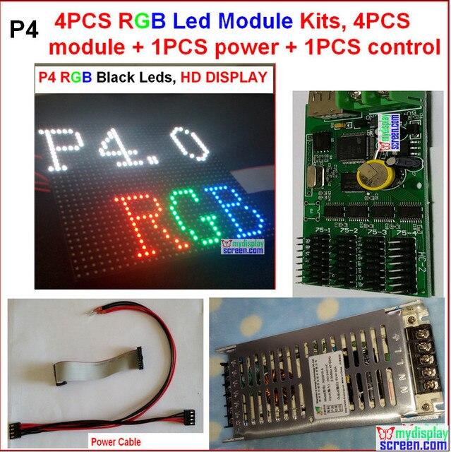 4 мм светодиодный модуль комплекты, для полноцветные изображения/фото/RGB текст, 4 шт. модуль + 1 питания + 1 контроллер + кабель питания + кабели для передачи данных
