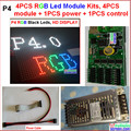 4mm led module kits, for full color images/picture/RGB text, 4 pcs module + 1 power + 1 controller + power cable + data cables