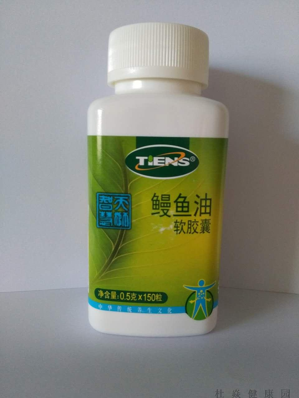 5 Bottles of Tien EEL oil genuine 2 boxes tien nutrient super calcium tien s super calcium
