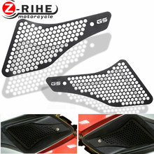 2 Piece Moto Parts Air Intake Protector For BMW R1200GS 2013 - 2017 K51 R1200GS LC 2015-2016 Motor bike Grille Guard Covers ! 2 piece 2 2015