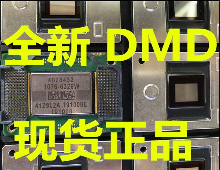 1076-6318W/6319W/6328W/6329W/631AW 8060-6318W/6319W/6328W Projection DMD chip1076-6318W/6319W/6328W/6329W/631AW 8060-6318W/6319W/6328W Projection DMD chip