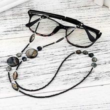 Модная цепочка для очков для чтения для женщин с бусинами, шнуры для солнцезащитных очков, бисерный шнурок для очков, фиксатор для очков черного цвета