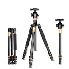 цена на QZSD Q999c carbon fiber tripod portable slr camera Q-999c tripod monopod Variable Alpenstock 3 in1 wholese free shipping