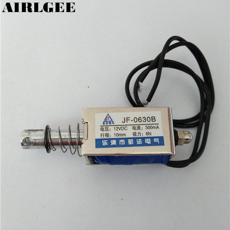 High quality 10mm Stroke 6N Holding Force Push Pull Open Frame Type Solenoid Electromagnet DC12V/24V Free shipping цена
