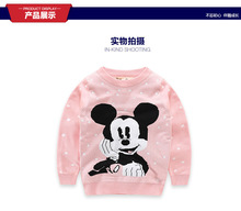Autumn children clothing  girls sweater baby long sleeve cotton cardigan daughter clothes cartoon mickey   kids coat for 3-9T