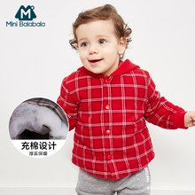 Baby Girls Winter Jackets with hat for Baby girls boys newborn parka fur coat hooded baby jacket parka infant clothes(China)