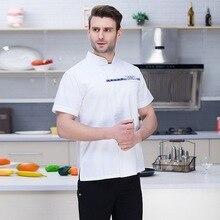 White Chef Service Summer Professional Uniforms Restaurant Hotel Kitchen Work Jackets Cooking Overalls Waiter Uniform