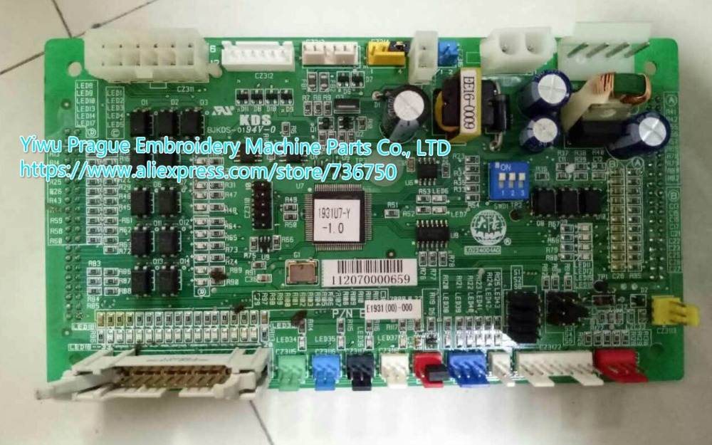 Original Dahao P N E1931 Motherboard Subcontrol card for BECS 129 Chinese embroidery machine Feiya ZGM