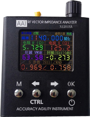 English verison 100 % genuine Antenna Analyzer N1201SA SWR standing-wave meter Talent instrument Impedance tester 140M~2.7GHz standing wave table intercom test the antenna standing wave power sw 102 interphone standing wave table