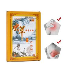 8Pcs/Bag Cordycep Essential Oil Herbal Heating Plaster Back Shoulder Neck Body Pain Relief Relaxation Patch Massage Sticker