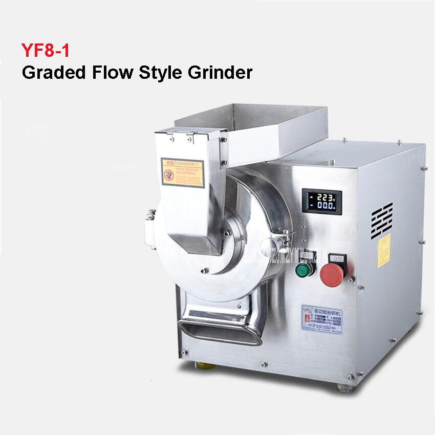 YF8-1 Grading Type Grinder Medicinal Materials Ultrafine Commercial Grinding Mills 220V 2500W 2800 r/min 30-200 mesh 10-50kg / h