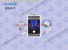 HK-2012/5 integrated monitor / multi parameter monitor все цены