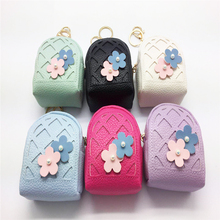 30PCS / LOT Girl Coin Bag Small Schoolbag Purse Women Mini Chain PU Korea Flower Wallet Wholesale