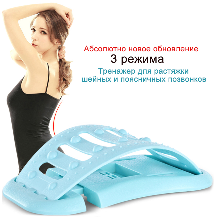 Update Multi Level Stretching Neck Back Massager Cervical Lumbar spine traction Device Pain Relief Fitness Equipment