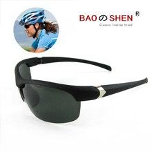 movement Polarized sunglasses male Driving mirror Sunglasses anti-glare glasses Discoloration Ms