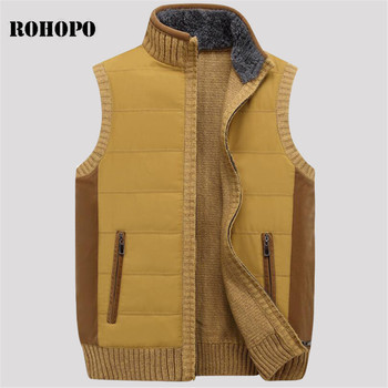 ROHOPO Autumn Man's Stand Collar Patchwork Thickness Knitted Vest,Fleece Collar Winter Warm Sleeveless knitting vests waistcoat