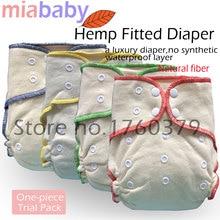 Miababy Onesize cáñamo pañal equipada para pesada húmeda bebé, material de cáñamo natural, AIO pañal de cáñamo, colocar a los bebés de 3-15kgs