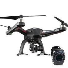 FLYPRO XEagleผู้นำของสมาร์ทนาฬิกาUAVที่มีจีพีเอสออโต้ติดตามRC Q Uadcopterรุ่นLite