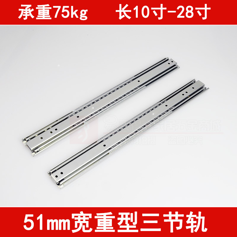 Thick 51mm wide heavy rail track three drawer cabinet mute lengthened container industry slide rails 1 m 1000 drawer track ball slide rail drawer drawer slide three track mute black and white