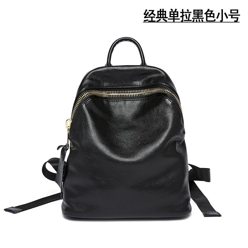 Women Softback Pu Leather Small Outdoor Hiking Backpacks All-match Ladies Girls Shoulder Bags Travel Camping Backpack For Women