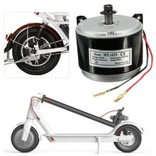 24v 250w High-Speed Brushed DC Motor Electric Scooter Brush Motor Electric Bicycles Motorcycles Foldable Wide Wheel Kickscooter