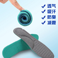 2017 new ultra-soft breathable absorbent cushioning sport shoe insole male deodorant  pad military feathers travel insole w418