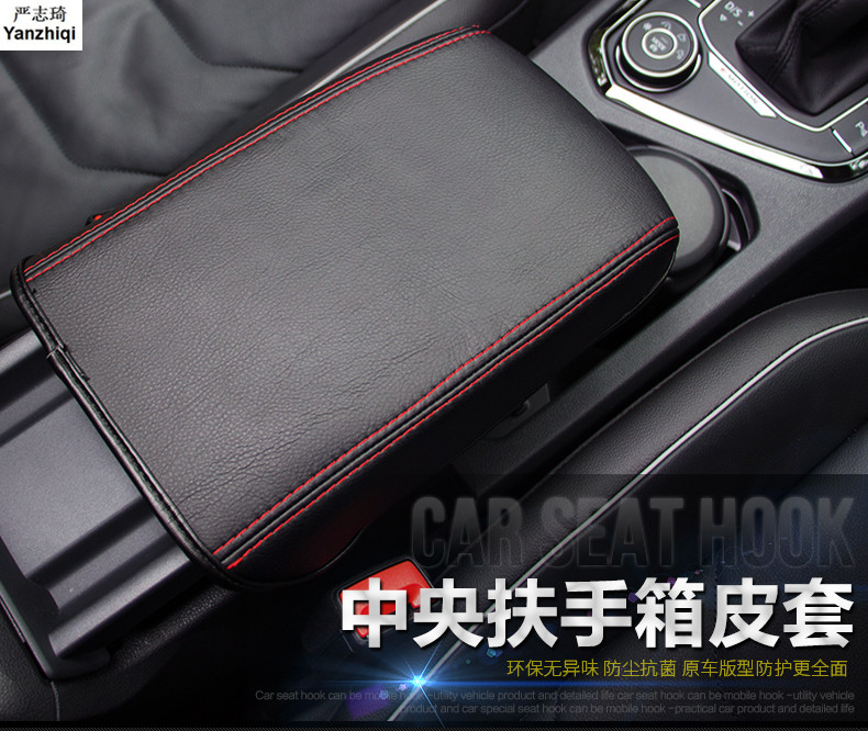 Microfiber leather Armrest Console Pad Cover Cushion Support Box Armrest Top Mat Liner For Volkswagen VW Tiguan mk1 2010-2017