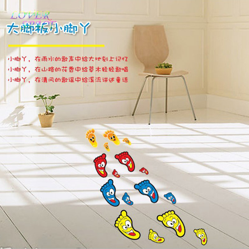 New 10set/lot Wall Stickers For Kids Rooms Stair Floor ...
