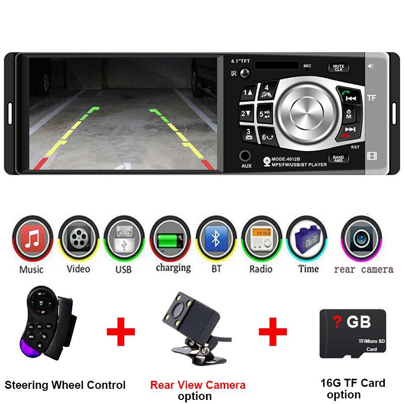 1Din Central Multimidia Multimedia Auto One 1 Din 4.1'' HD 1080P Screen Bluetooth Radio MP3 MP5 Music Video Player Car Autoradio