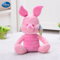 Disney Genuine 22CM Piglet Pig Doll Cute Nice Plush Toy Super Soft Doll Filled Toy Sewing Toy Girls Toys Birthday Gift SZZ055